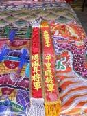 未分類相簿(宜蘭神佛繡莊):小披帶