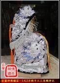 神明衣(神衣)、軟身衣、戰甲、竹衣、濟公衣、披肩(宜蘭神佛繡莊):宜蘭神佛繡莊─1尺2浮棉手工三角鱗神衣(黑銀系).jpg