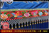 帥旗、頭旗(大北旗)、宮旗、會館旗、錦旗、風帆(宜蘭神佛繡莊):16尺寶藍素面大北旗(草龍、八寶、蝙蝠)2.jpg