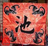 文轎罩、武轎蓬、滴水、轎眉、轎棍彩、娘傘、日月扇(宜蘭神佛繡莊):四角壁圖
