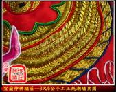 八仙彩、桌裙、轎前圍、四角堂彩、後貼、壁圖、彩牌(宜蘭神佛繡莊):宜蘭神佛繡莊─3尺6全手工正面龍正統潮繡桌圍2.jpg