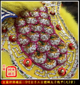 神明衣(神衣)、軟身衣、戰甲、竹衣、濟公衣、披肩(宜蘭神佛繡莊):宜蘭神佛繡莊─9吋全手工古體鱗太子戰甲4.jpg