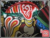 未分類相簿(宜蘭神佛繡莊):手繪網帽1.jpg
