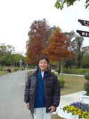 台北市大安區:台北花卉展