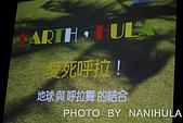 2008EarthHula 呼浪舞團夏威夷舞大溪地舞 舞展:IMG_0098.jpg