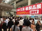 日本東京文具展 Japan ISOT Stationery Show:IMG_6958.JPG