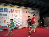 高雄巨蛋文具玩具展 Kaoshiung Toy & Stationery Show:image.jpg