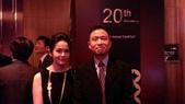 行動相簿 Mobil upload:法蘭克福展覽公司台灣分公司成立20週年晚宴