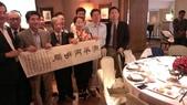 相關文具組織訪台交流餐會 Dinning with Visitors :IMAG1887.jpg