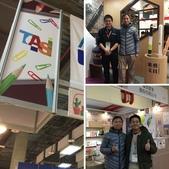 台北國際書展 Book Fair @ Taipei:相簿封面