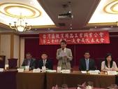 會員大會 Annual meetings:IMG_7013.JPG