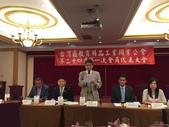 會員大會 Annual meetings:IMG_7012.JPG