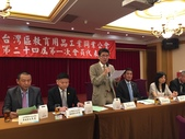 會員大會 Annual meetings:IMG_7014.JPG