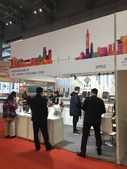 中國文具展 Paperworld CHINA:2018-11-22 14.14.14.jpg