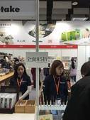 台北國際書展 Book Fair @ Taipei:2018-02-06 11.29.19.jpg