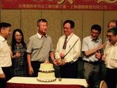 台灣文具展會 Taiwan Stationery Fair:B7666148-69AF-4B7F-9AC9-68D019D8D5D3.jpeg