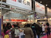 台北國際書展 Book Fair @ Taipei:2018-02-06 11.27.18.jpg