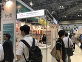 日本東京文具展 Japan ISOT Stationery Show:2018-07-05 18.33.10.jpg