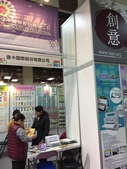 台北國際書展 Book Fair @ Taipei:2018-02-06 11.32.31.jpg