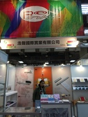台北國際書展 Book Fair @ Taipei:2018-02-06 11.32.47.jpg