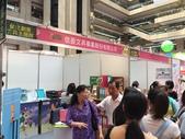 台北多媒體展文具區 Computer Show @Taipei:IMG_6912.JPG