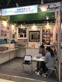 日本東京文具展 Japan ISOT Stationery Show:2018-07-05 18.33.41.jpg