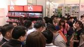 台灣文具展會 Taiwan Stationery Fair:IMAG2048.jpg
