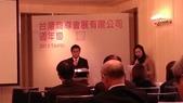 行動相簿 Mobil upload:台灣商導會展有限公司成立週年酒會