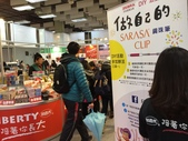台北國際書展 Book Fair @ Taipei:2018-02-06 11.27.06.jpg