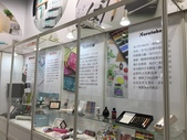 台北國際書展 Book Fair @ Taipei:2018-02-06 11.29.45.jpg