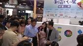 台灣文具展會 Taiwan Stationery Fair:IMAG2029.jpg