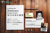 香港文具展 Hongkong Stationery Show:B91D2467-EAEA-42C4-B528-8ACC27BCD62F.jpeg