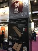 台北國際書展 Book Fair @ Taipei:2018-02-06 11.33.04.jpg