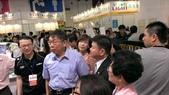 台灣文具展會 Taiwan Stationery Fair:IMAG2046.jpg