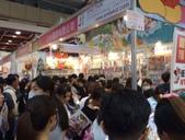 台北多媒體展文具區 Computer Show @Taipei:1505131181385.jpeg