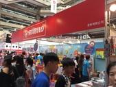 台北多媒體展文具區 Computer Show @Taipei:IMG_6913.JPG