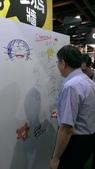 台灣文具展會 Taiwan Stationery Fair:IMAG2023_BURST002.jpg
