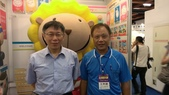 台灣文具展會 Taiwan Stationery Fair:IMAG2052.jpg