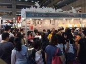 台北多媒體展文具區 Computer Show @Taipei:1505131224147.jpeg
