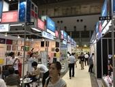 日本東京文具展 Japan ISOT Stationery Show:IMG_7003.JPG
