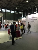中國文具展 Paperworld CHINA:2017-09-21 11.10.54-1.jpg