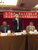 會員大會 Annual meetings:IMG_7019.JPG