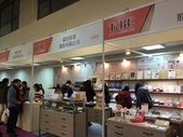 台北國際書展 Book Fair @ Taipei:2018-02-06 11.34.58.jpg