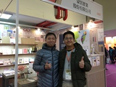 台北國際書展 Book Fair @ Taipei:2018-02-06 11.36.34.jpg