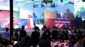 行動相簿 Mobil upload:順德60週年慶祝晚會