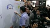 台灣文具展會 Taiwan Stationery Fair:IMAG2022.jpg