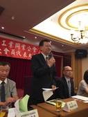 會員大會 Annual meetings:544DE523-AC9A-4640-BA80-14C9047BDFC6.jpeg
