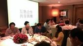 相關文具組織訪台交流餐會 Dinning with Visitors :IMAG1870.jpg