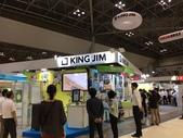 日本東京文具展 Japan ISOT Stationery Show:IMG_6950.JPG