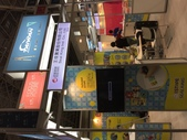 日本東京文具展 Japan ISOT Stationery Show:IMG_6946.JPG